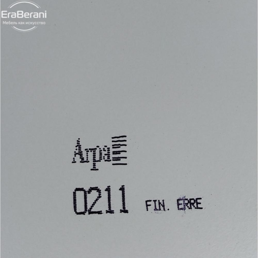 Arpa 0211 fin erre